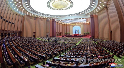 NK parliamentary session