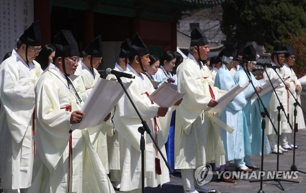 유림독립항쟁 파리장서 100주년, 독립청원서 낭독