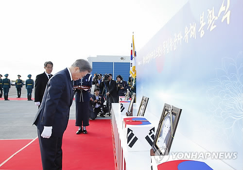 Moon marks return of remains of Korean independence fighters from Kazakhstan