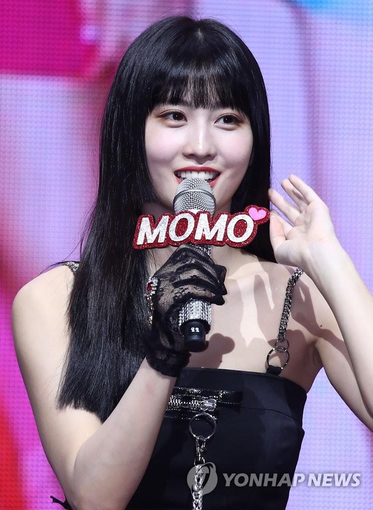 TWICE's Momo (Yonhap)