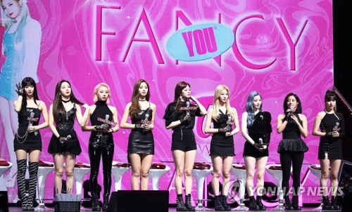 TWICE lanza un miniálbum