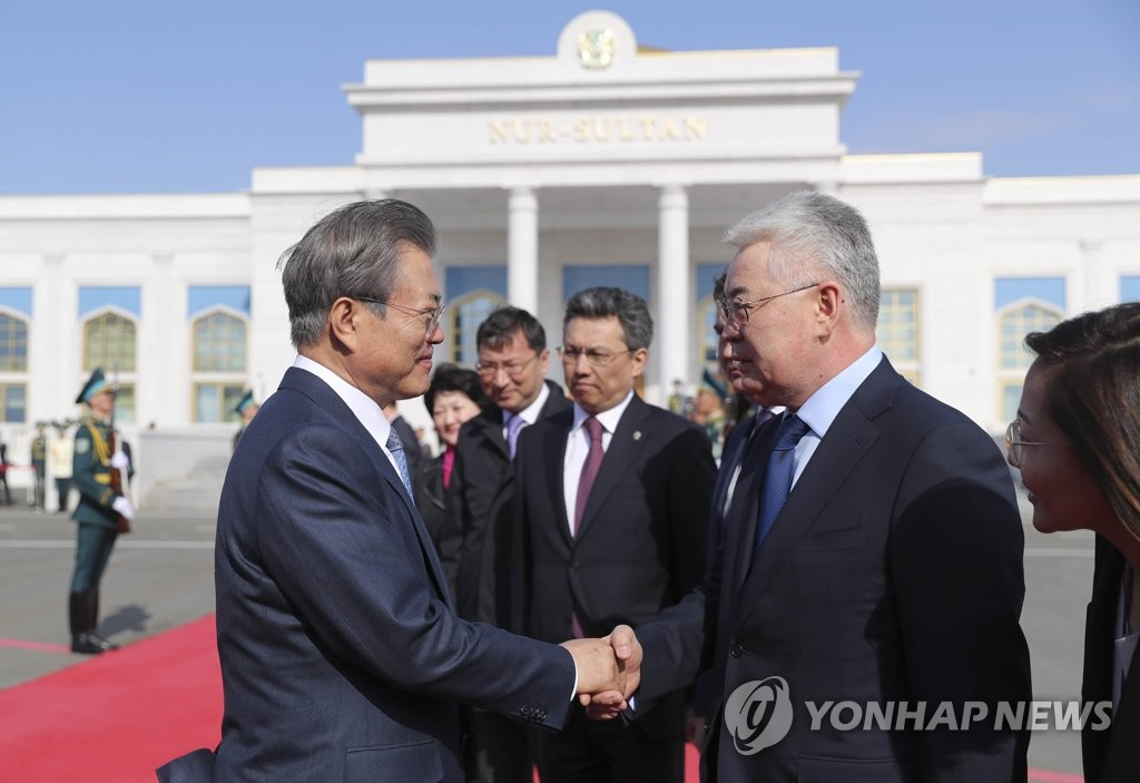 Moon wraps up Central Asia tour