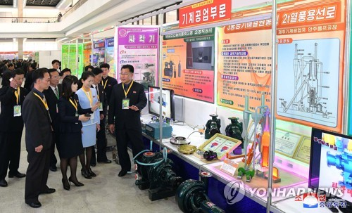 Science fest in N.K.