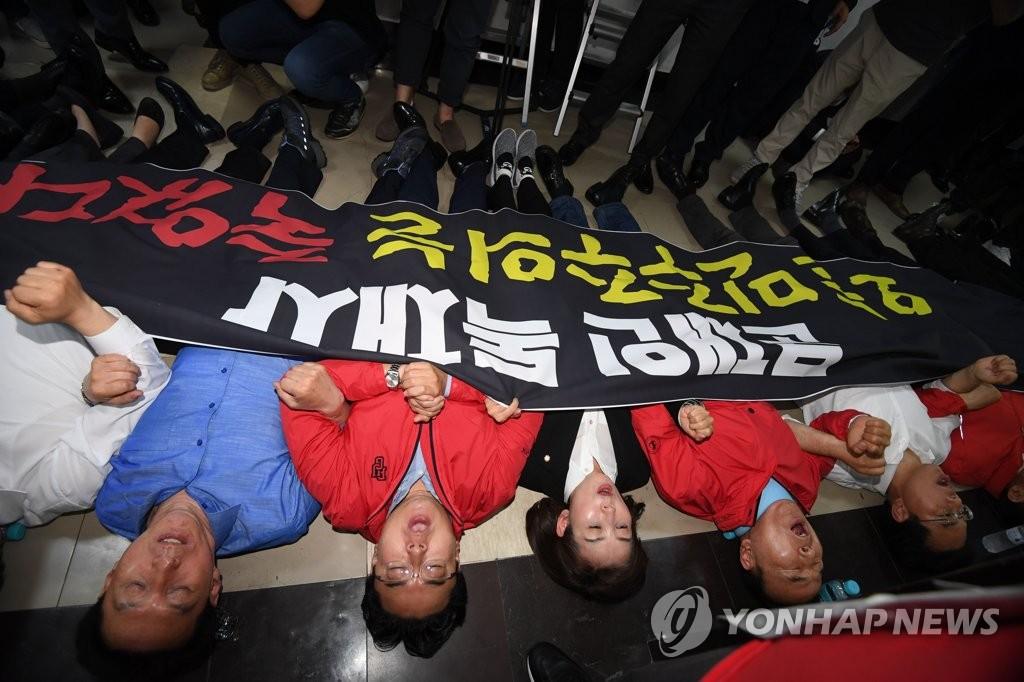 항의하는 한국당 의원들