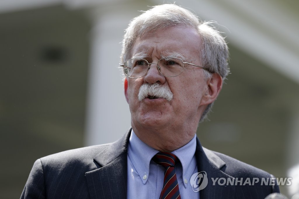 This AP file photo shows U.S. National Security Advisor John Bolton. (Yonhap)