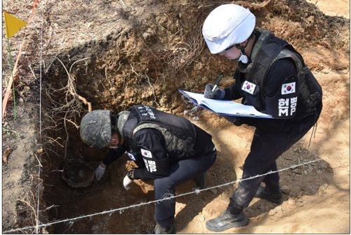 Defense ministry to hold session with UNC officials on war remains excavation