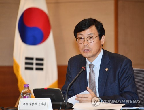 S. Korea's vice finance minister leaves for France for OECD meeting