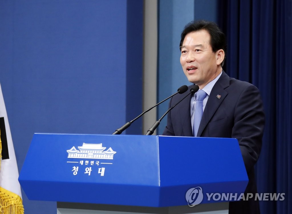 Jung Tae-ho, senior presidential secretary for job creation, speaks to reporters at Cheong Wa Dae on May 19, 2019. (Yonhap)