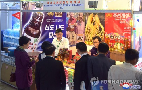 Spring int'l trade fair opens in Pyongyang