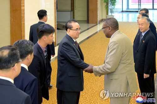 Ranking N. Korean official leaves for Cuba