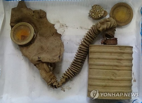 Gas mask from Korean War discovered in DMZ