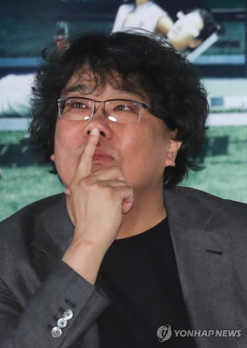 질문받는 봉준호 감독