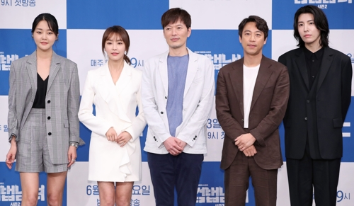 Drama 'Partners for Justice Season 2'