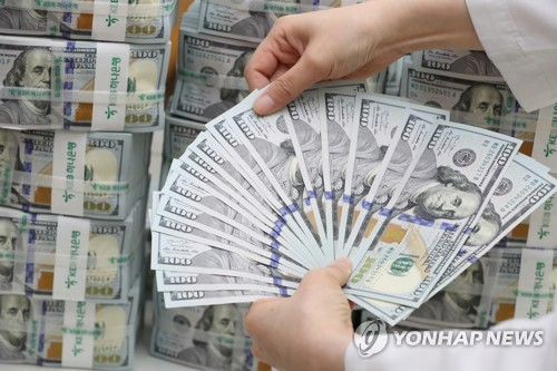 S. Korean banks' FX turnover shrinks in Q3