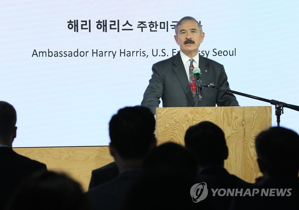 In this file photo taken on June 5, 2019, U.S. Ambassador to South Korea Harry Harris delivers a speech at a Seoul forum on information technology. (Yonhap)