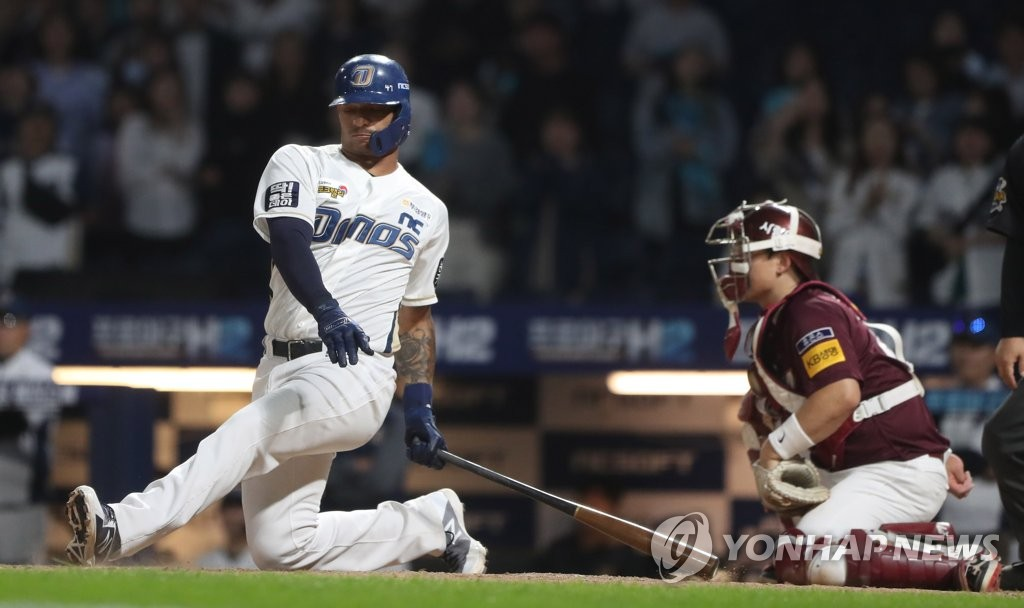 In this file photo from June 11, 2019, Christian Bethancourt of the NC Dinos (L) fans on a pitch against the Kiwoom Heroes in the bottom of the ninth inning of a Korea Baseball Organization regular season game at Changwon NC Park in Changwon, 400 kilometers southeast of Seoul. (Yonhap)