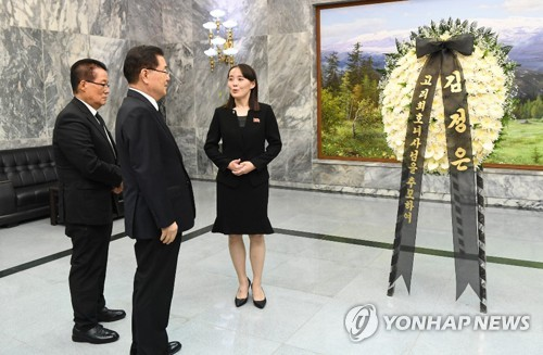 N.K. leader offers condolences over former first lady's death
