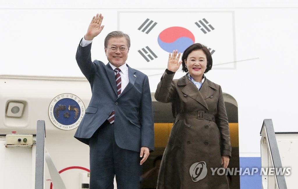 El presidente Moon Jae-in en Suecia