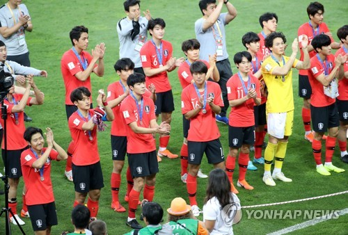 Welcoming ceremony for S. Korean U-20 World Cup squad to be held Monday