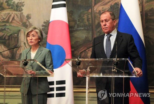 Foreign ministers of S. Korea, Russia meet