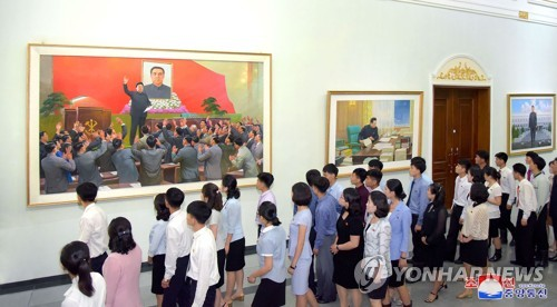 N. Korea opens national art exhibition