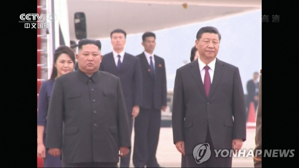 Chinese President Xi arrives in N. Korea