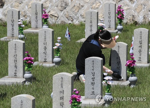 Preparing for national commemoration of Korean War