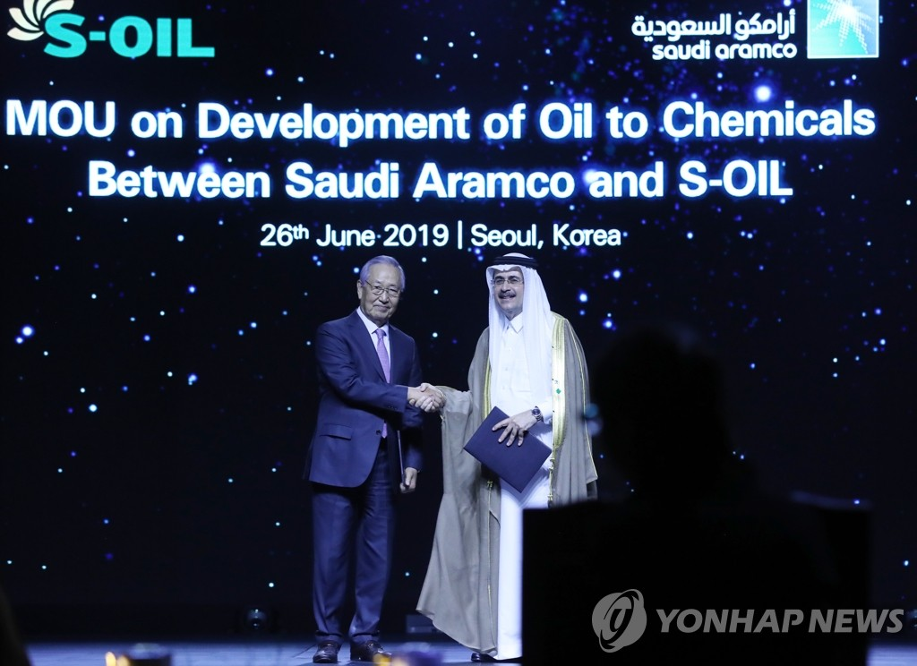 S-Oil signs MOU with Saudi Aramco | Yonhap News Agency