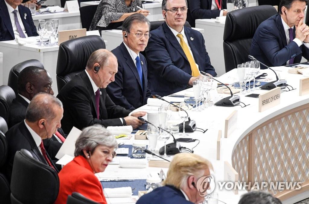 g20 nations reiterate determination - HD1280×846