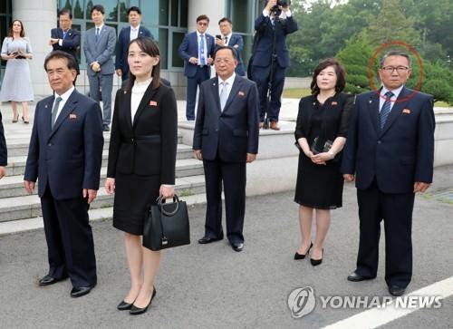 N  Korea's new espionage chief seen accompanying leader Kim on DMZ