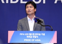 Nat'l football coach signs new deal to focus on men's U-20 team