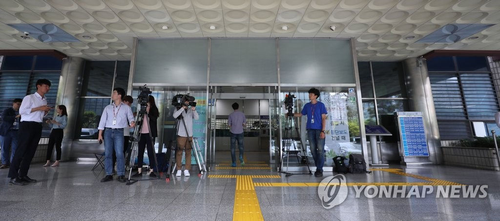 영등포경찰서[연합뉴스 자료사진]
