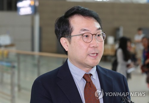 S. Korean nuclear envoy leaves for Germany for talks with Biegun