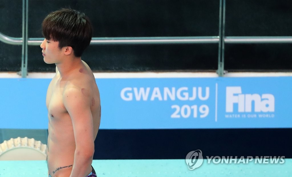 (Gwangju Swimming) Diver keeping his cool after qualifying for final in 1st event