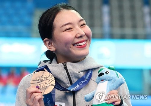 S. Korean diving takes major leap during world championships