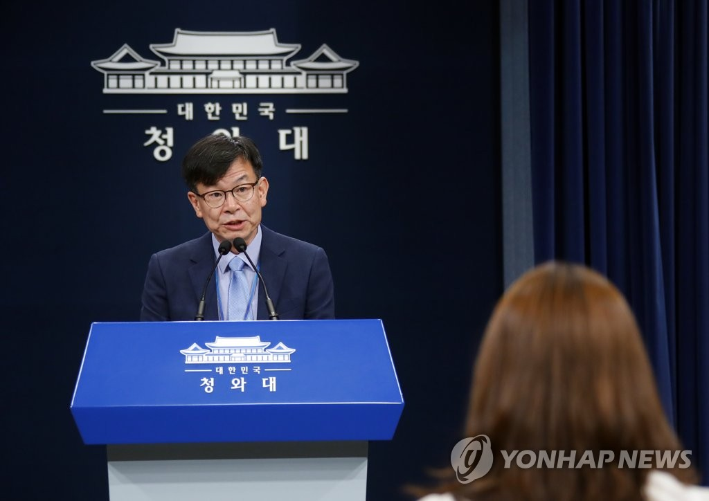 Kim Sang-jo, presidential chief of staff for policy, holds a press briefing on Cheong Wa Dae's position on the minimum wage issue on July 14, 2019. (Yonhap)
