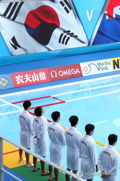 S. Korean men's water polo team