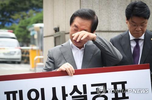 김성태 kt에 대한 이미지 검색결과