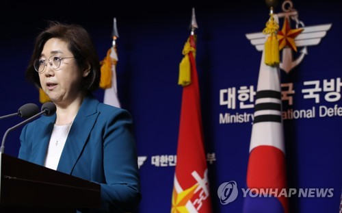 Japan's Dokdo claim beneath notice