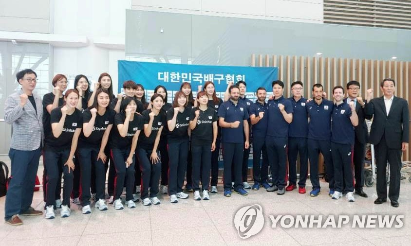 This July 31, 2019, file photo provided by the Korea Volleyball Association shows members of the South Korean women's national team at Incheon International Airport before their trip to Kaliningrad, Russia, for the FIVB Intercontinental Olympic Qualification Tournament. (PHOTO NOT FOR SALE) (Yonhap)