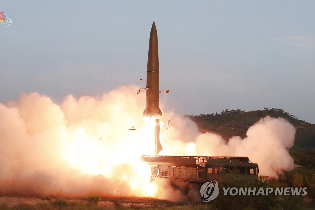 (LEAD) Cheong Wa Dae holds meeting of ministers on N. Korea's rocket launch