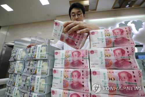 Korea's net foreign credit slightly drops in Q2