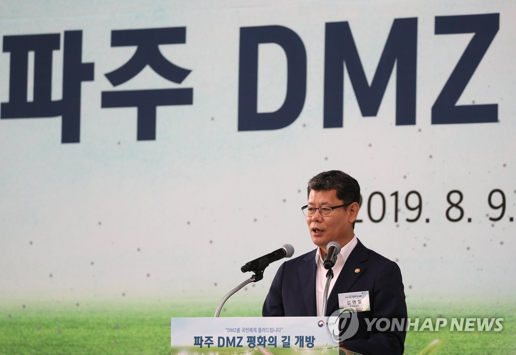 Unification Minister Kim Yeon-chul speaks during a ceremony to mark the opening of the third and last hiking trail along the Demilitarized Zone (DMZ) separating the two Koreas in Paju, some 30 kilometers northwest of Seoul, on Aug. 9, 2019. (Yonhap)