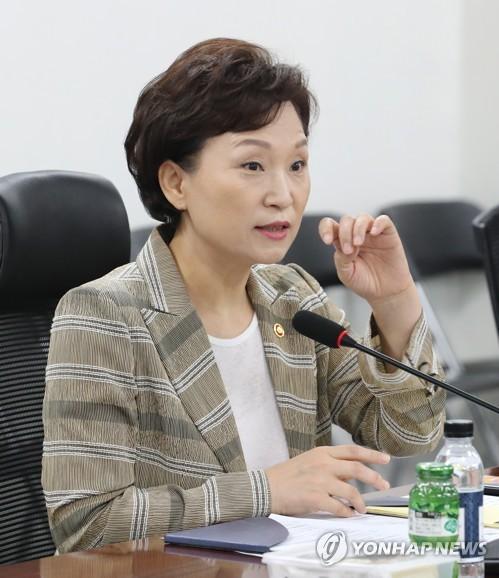 민간택지 분양가 상한제 당정협의 참석한 김현미 장관