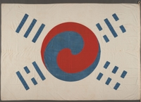 Oldest remaining prototype of Korean national flag to go on display