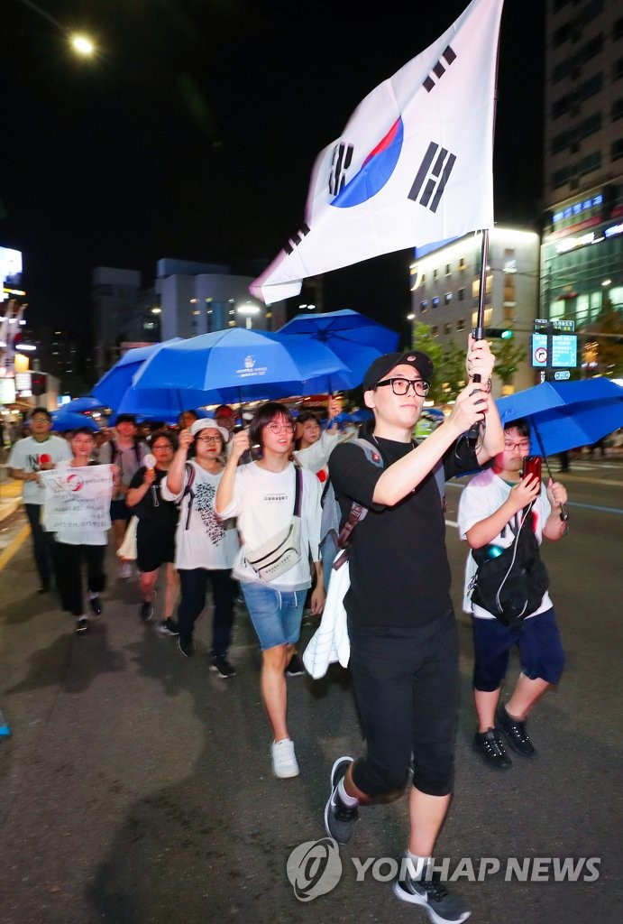"""No No Abe"" march in Seoul"