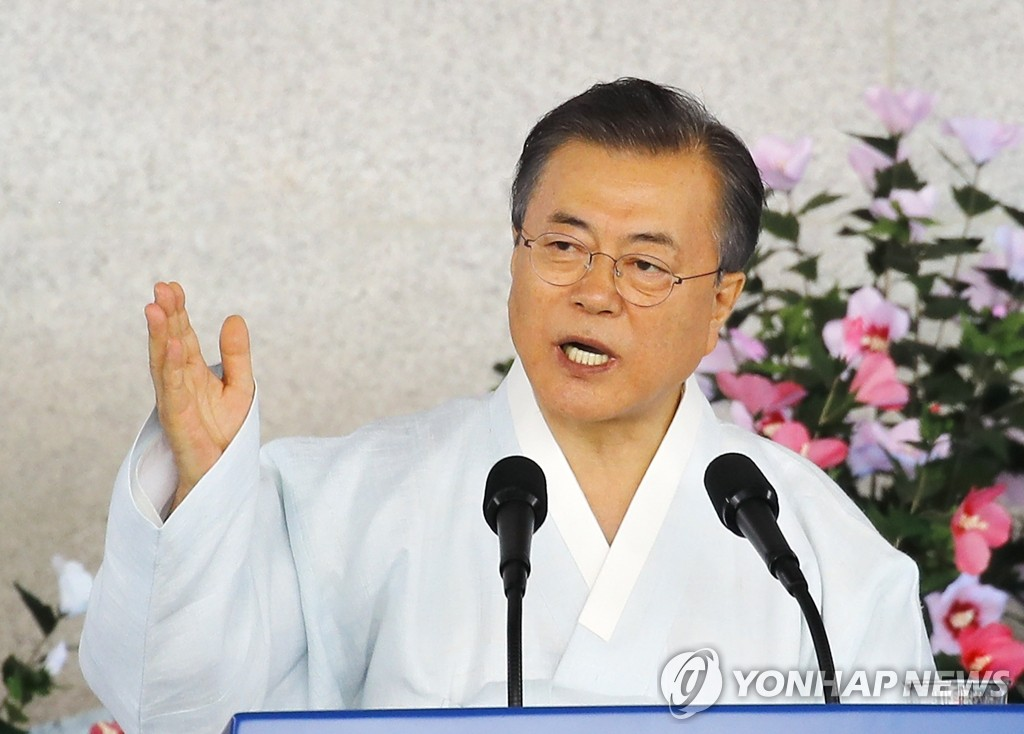 Moon delivers Liberation Day speech