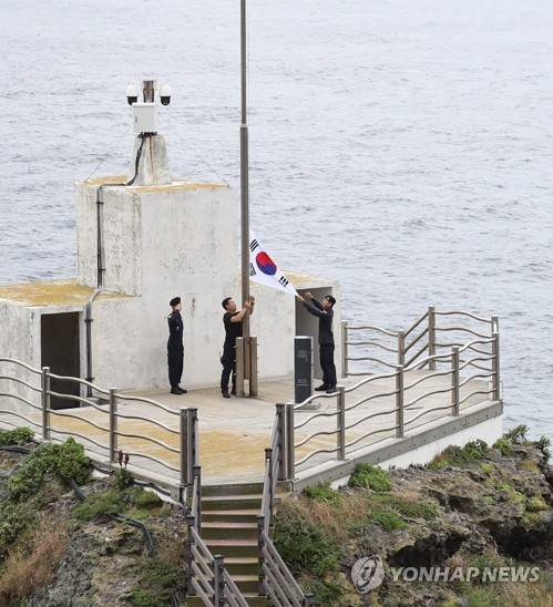 New flag on Dokdo