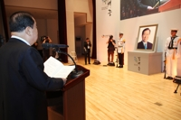 (LEAD) S. Korea commemorates 10th year of ex-President Kim Dae-jung's death