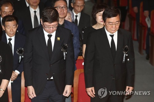 10th anniv. of ex-President Kim Dae-jung's death
